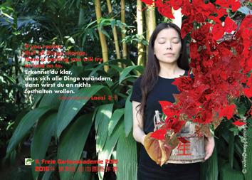 Postkarte-Freie-Gartenakademie-2016